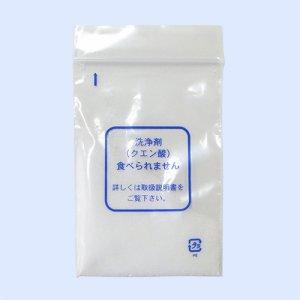 画像1: アキュエラブルー洗浄剤】 クエン酸1袋(10g )